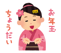Happy New Year (Woman Version) sticker #4777871