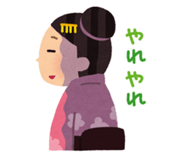 Happy New Year (Woman Version) sticker #4777879