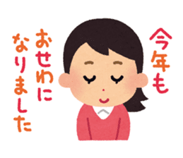 Happy New Year (Woman Version) sticker #4777891