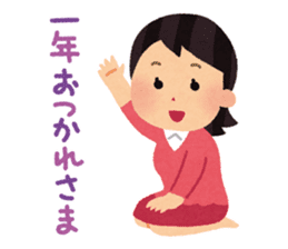 Happy New Year (Woman Version) sticker #4777892