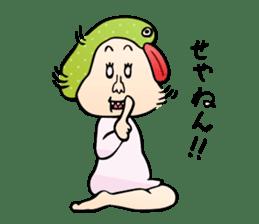 Hebigorinu sticker #4778237