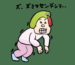 Hebigorinu sticker #4778244