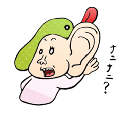 Hebigorinu sticker #4778248