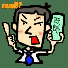 Rank-and-filer Yoshimoto 42 years old sticker #4778426