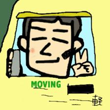 Rank-and-filer Yoshimoto 42 years old sticker #4778435