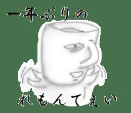 Cup like a man sticker #4779414