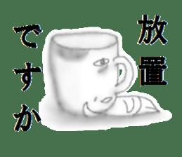 Cup like a man sticker #4779419