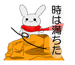 The play of the rabbit sticker #4779504