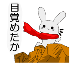 The play of the rabbit sticker #4779505