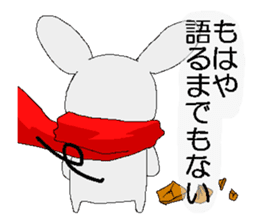 The play of the rabbit sticker #4779507