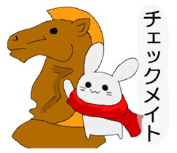 The play of the rabbit sticker #4779509