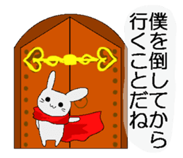 The play of the rabbit sticker #4779510