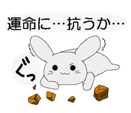 The play of the rabbit sticker #4779515