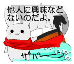 The play of the rabbit sticker #4779518
