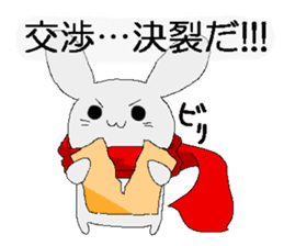 The play of the rabbit sticker #4779520