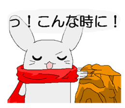 The play of the rabbit sticker #4779534