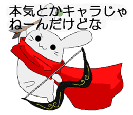 The play of the rabbit sticker #4779539