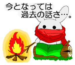 The play of the rabbit sticker #4779542