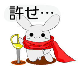 The play of the rabbit sticker #4779543