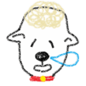 Coco of the sheep sticker #4779630