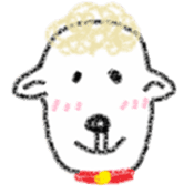 Coco of the sheep sticker #4779632