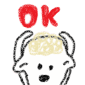 Coco of the sheep sticker #4779642