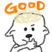 Coco of the sheep sticker #4779646