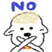 Coco of the sheep sticker #4779648