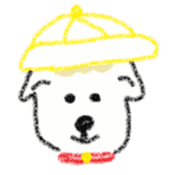 Coco of the sheep sticker #4779650
