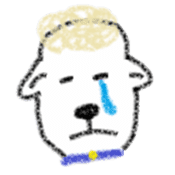 Coco of the sheep sticker #4779651
