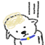 Coco of the sheep sticker #4779654