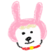 Coco of the sheep sticker #4779655