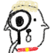 Coco of the sheep sticker #4779656