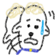 Coco of the sheep sticker #4779657