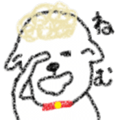 Coco of the sheep sticker #4779662