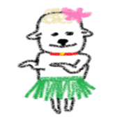 Coco of the sheep sticker #4779663
