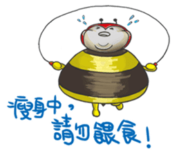Brother Bee has got your back ! sticker #4780593