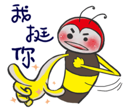 Brother Bee has got your back ! sticker #4780598