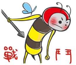 Brother Bee has got your back ! sticker #4780599