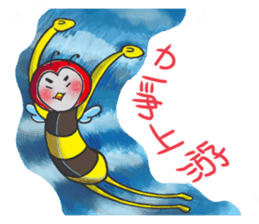 Brother Bee has got your back ! sticker #4780606
