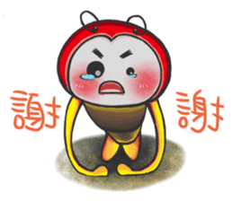 Brother Bee has got your back ! sticker #4780621