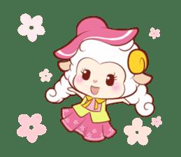 Tsuji-san sticker #4780705