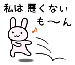 I is not bad sticker #4780947