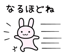 I is not bad sticker #4780961