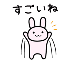I is not bad sticker #4780962