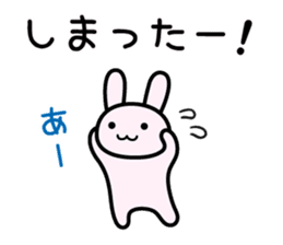 I is not bad sticker #4780968