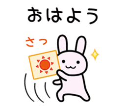 I is not bad sticker #4780976