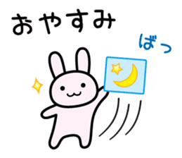 I is not bad sticker #4780977