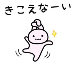 I is not bad sticker #4780980