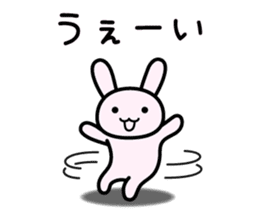 I is not bad sticker #4780981